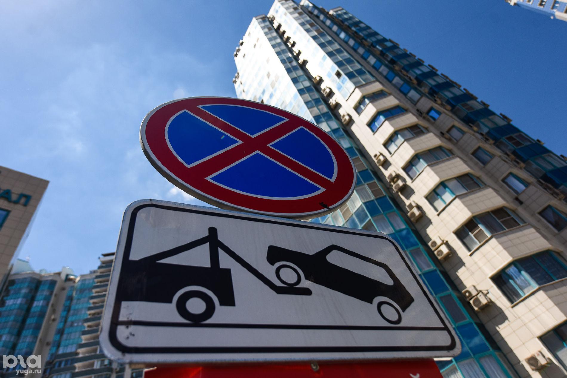 На шести улицах Краснодара запретят остановку машин