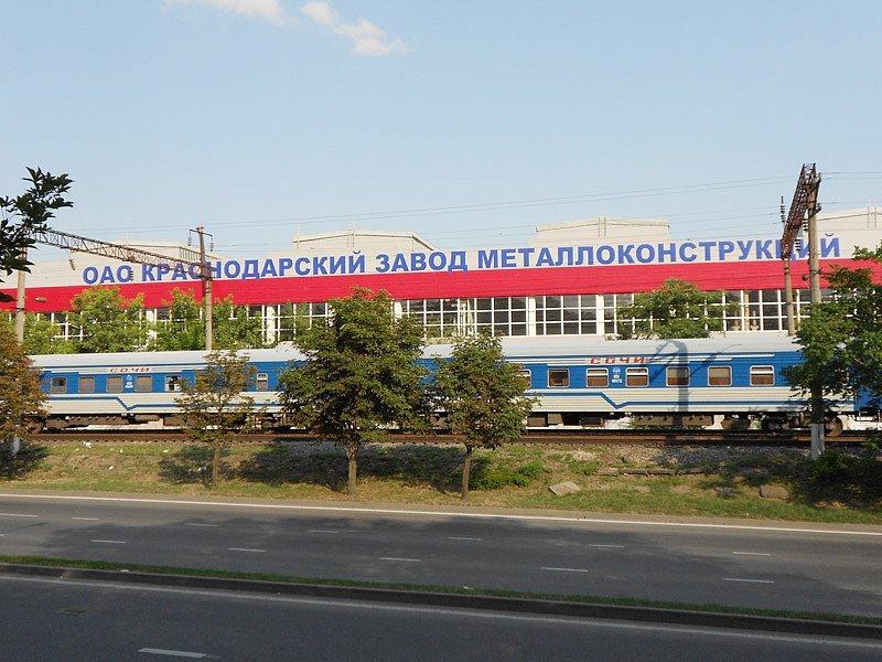 Краснодарский завод им. Седина начнет работать в августе 2018 года