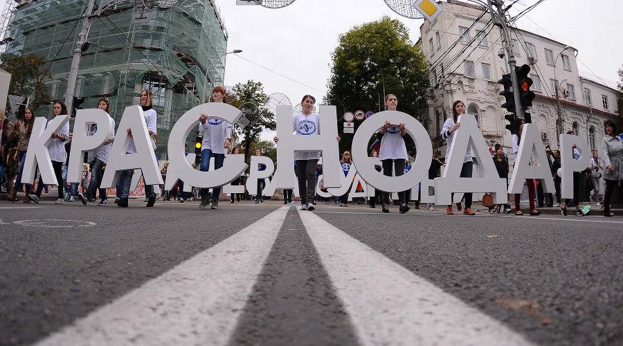 День города в Краснодаре 2018: программа мероприятий
