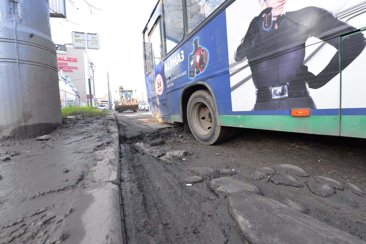Улицу Тургенева в Краснодаре закроют 8 октября