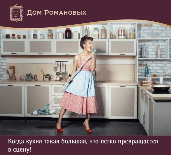 Когда кухня такая большая, что легко превращается в сцену