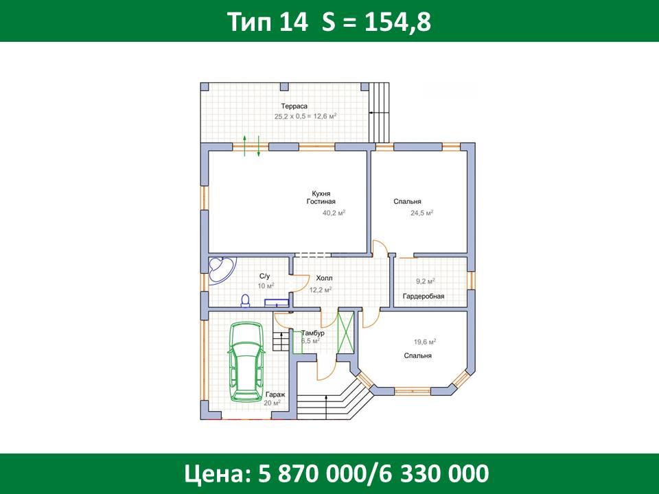 Новое планировочное решение в коттеджном поселке «Трава»