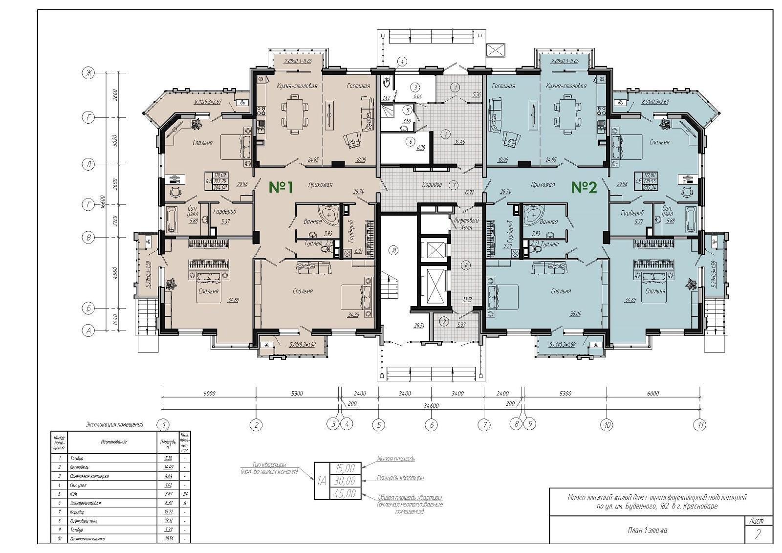 Буденного, 182 1 этаж