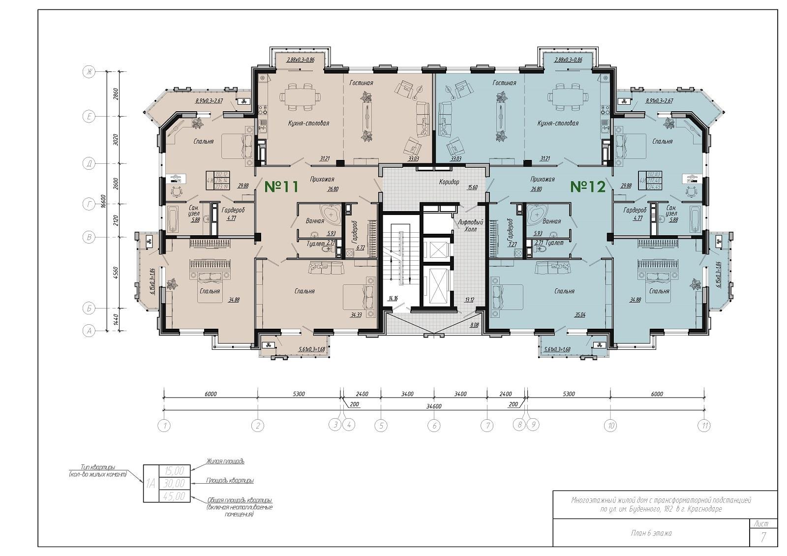 Буденного, 182 6 этаж