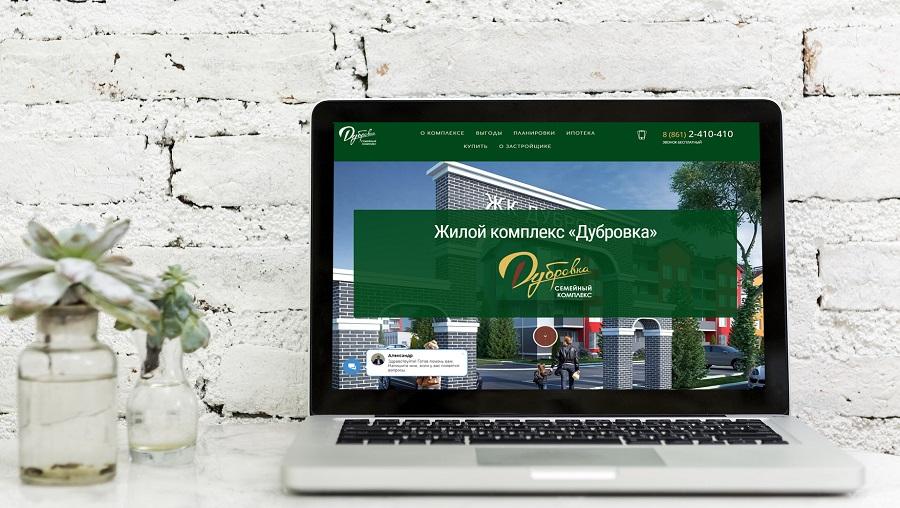 Перейти на сайт жилого комплекса «Дубровка»