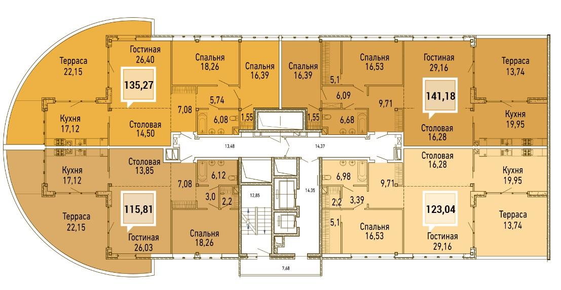 Удобные условия покупки квартиры по ипотеке в жилом комплексе «Элегант»