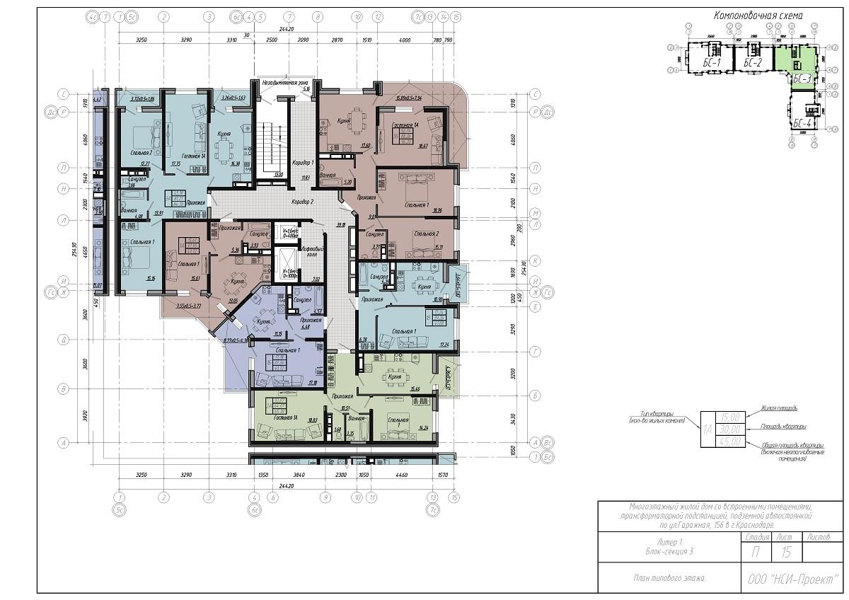 Удобные условия покупки квартиры по ипотеке в жилом комплексе «Гаражная, 156»