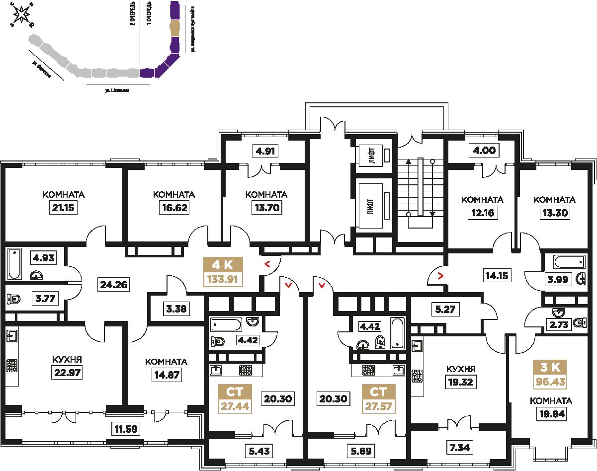 Второй подъезд Этажи: 9-17