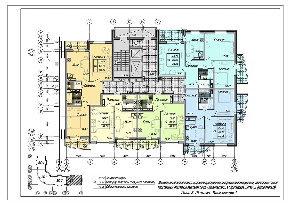 Жилой комплекс Стахановская 12 Этаж 3-15