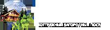 КП «Альпийская Деревня»   Краснодар — официальный сайт партнера застройщика