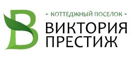 КП «Виктория Престиж» | Краснодар — официальный сайт партнера застройщика
