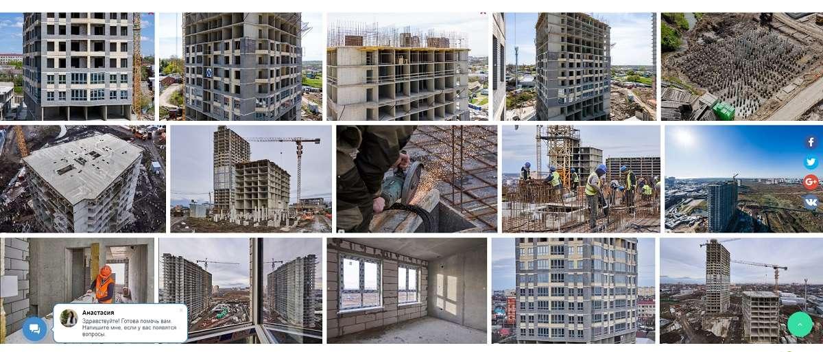 ЖК «Сказка Град» Краснодар, официальный сайт