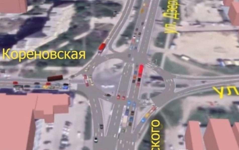 В Краснодаре на улице Дзержинского появится аналог Старокубанского кольца