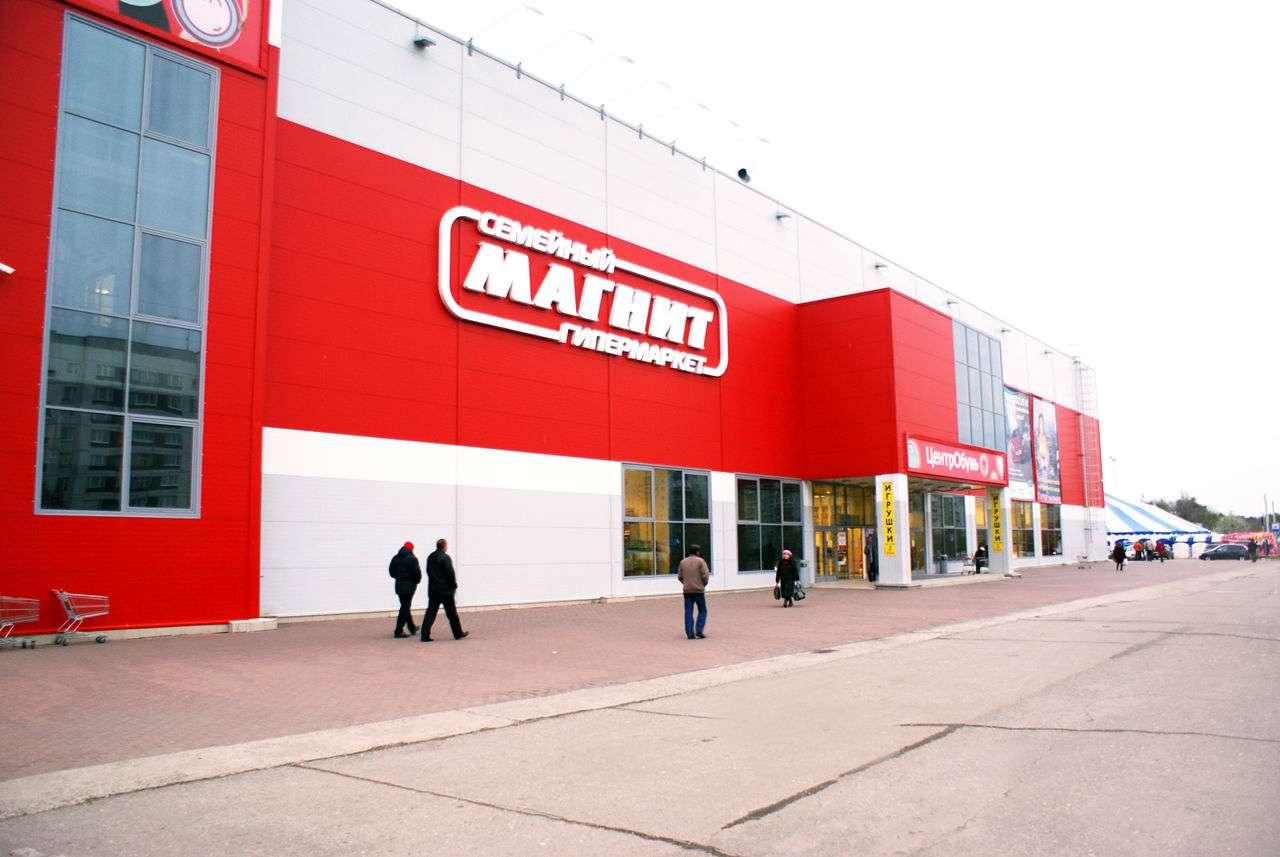 Сергей Галицкий продал акции компании «Магнит»
