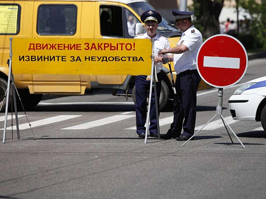 В центре Краснодара из-за Дня города ограничат движение транспорта