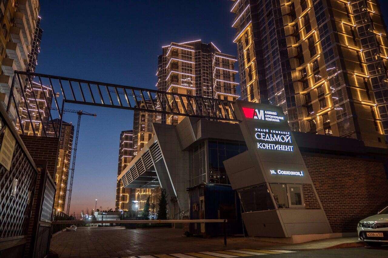 Компания «Алмакс-Строй» презентовала ресепшн-зоны в ЖК «Седьмой континент»