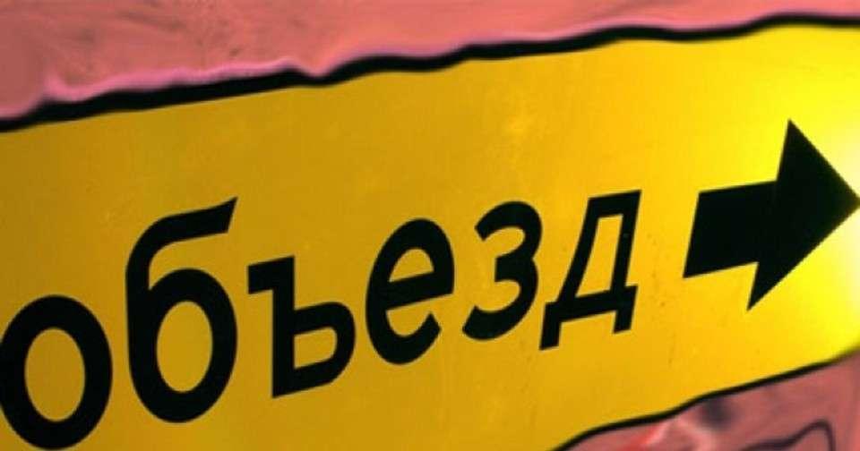 Улицу Тургенева в Краснодаре закроют 8 октября на ремонт
