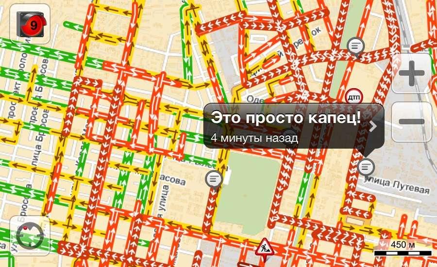 Краснодар попал в мировой рейтинг городов с самыми большими дорожными пробками