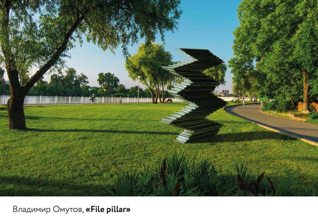 В трех зеленых зонах Краснодара планируют установить современные арт-объекты