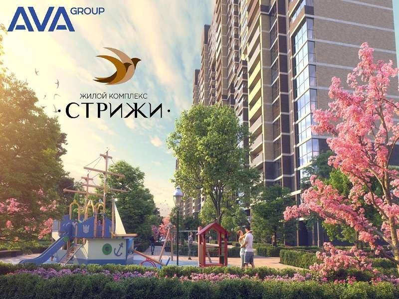 Жилой комплекс «Стрижи» — первые 15 квартир с ремонтом в подарок