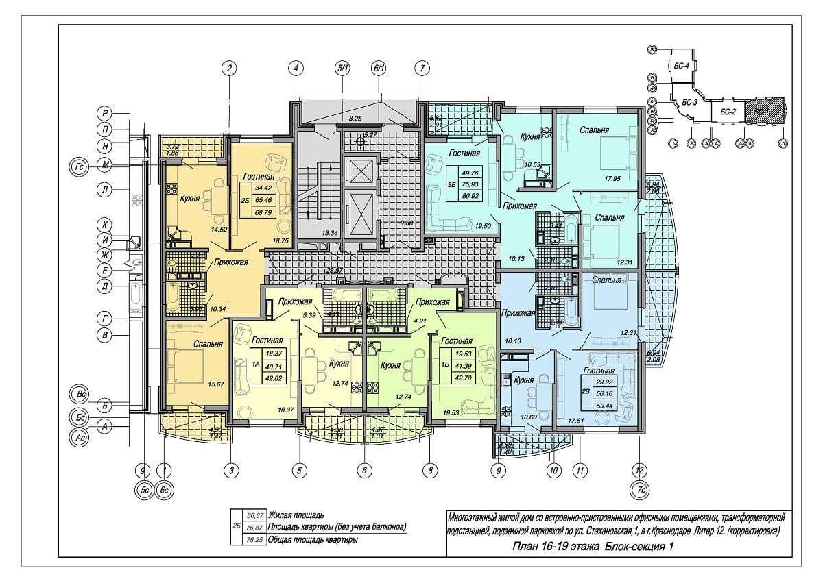 Жилой комплекс Стахановская 12 Этаж 16-19