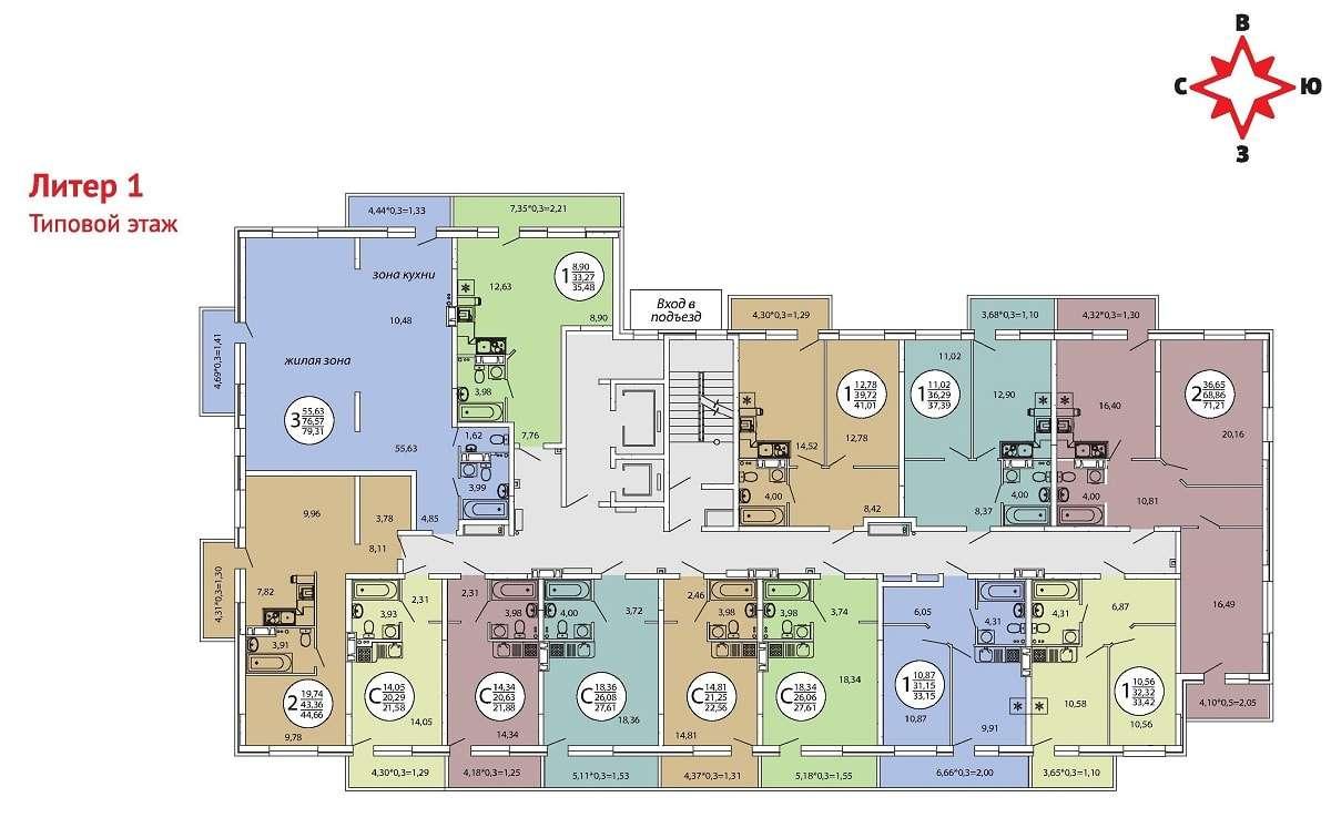 Литер 1 Типовой этаж