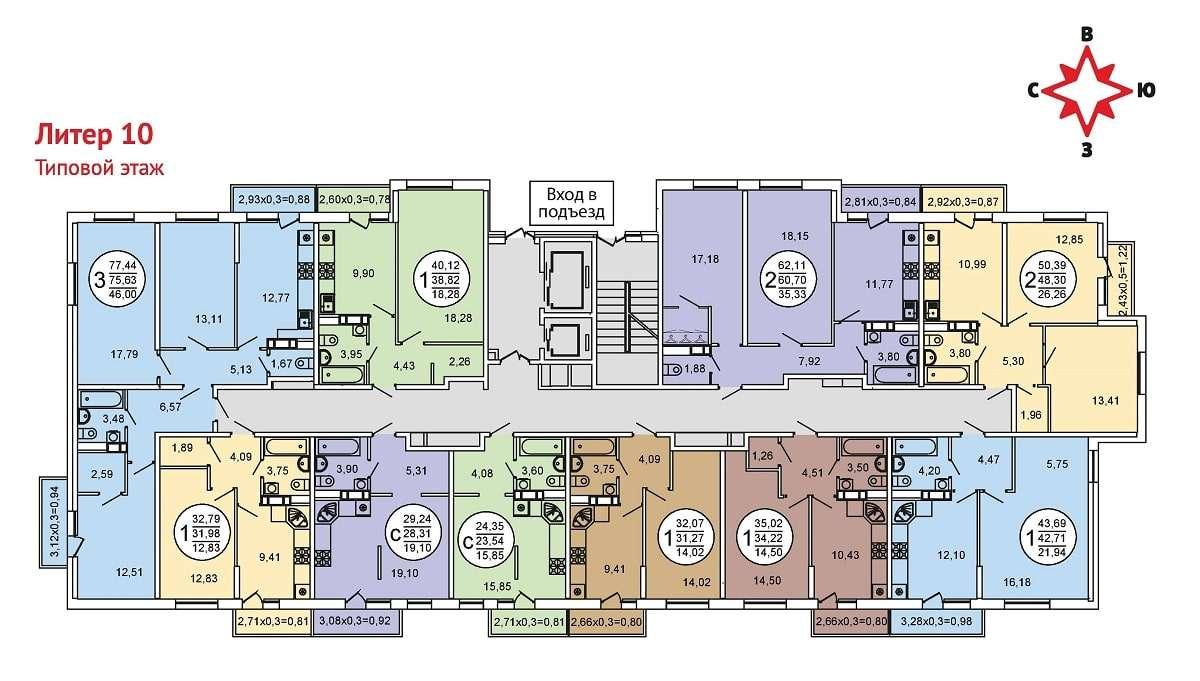 Литер 10 Типовой этаж