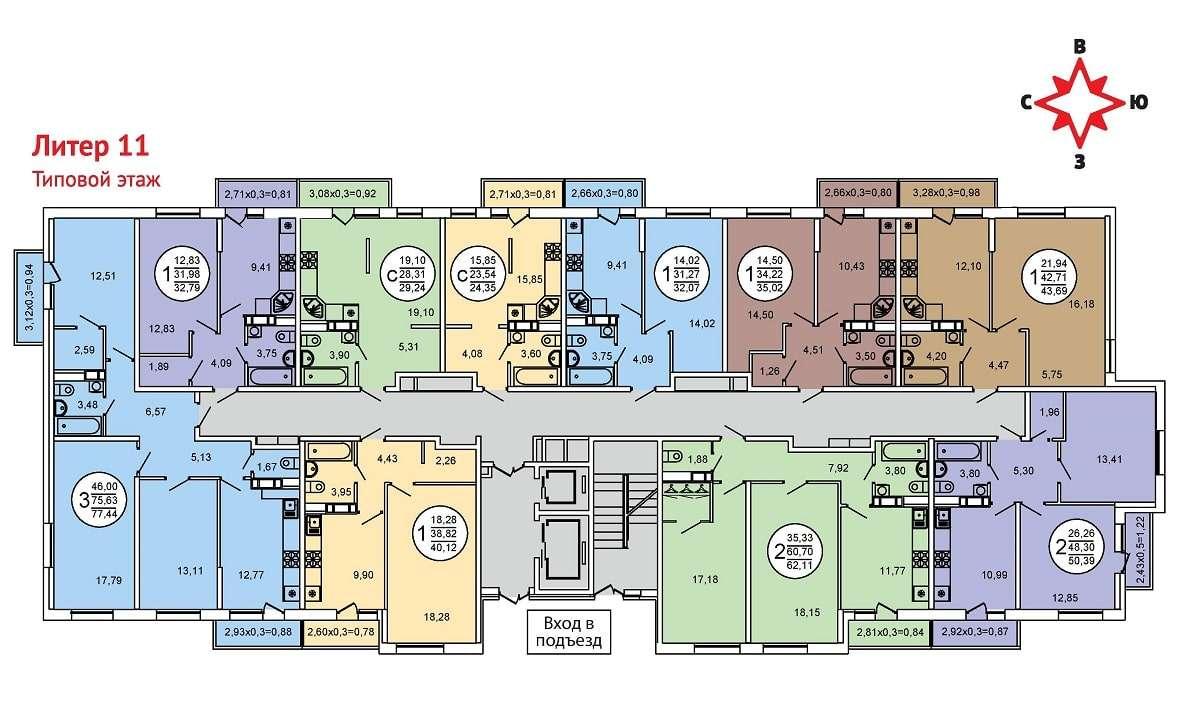 Литер 11 Типовой этаж
