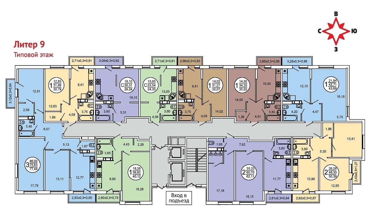 Литер 9 Типовой этаж