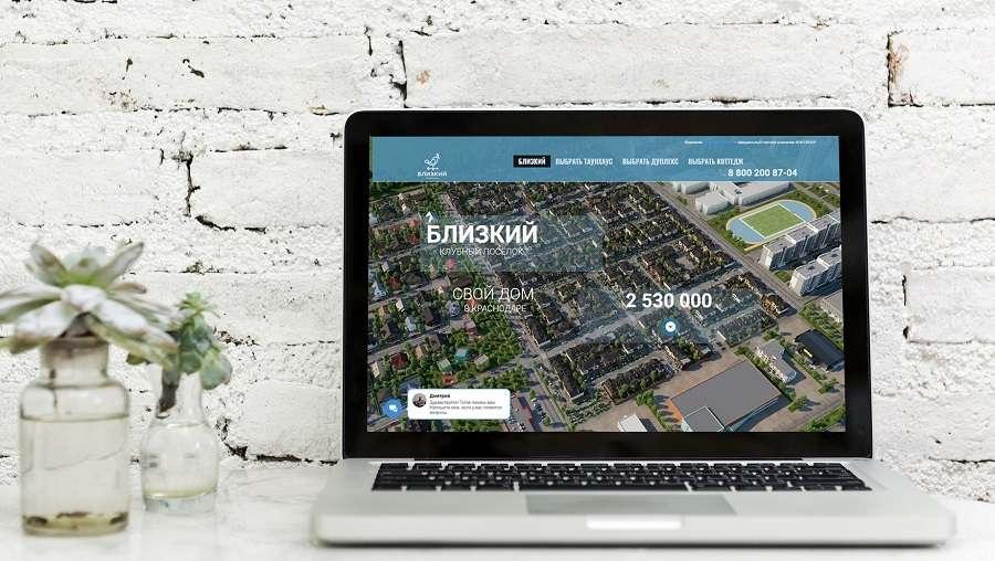 Перейти на сайт коттеджного поселка «Близкий»