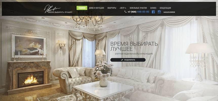Элитная недвижимость в Краснодаре и Краснодарском крае