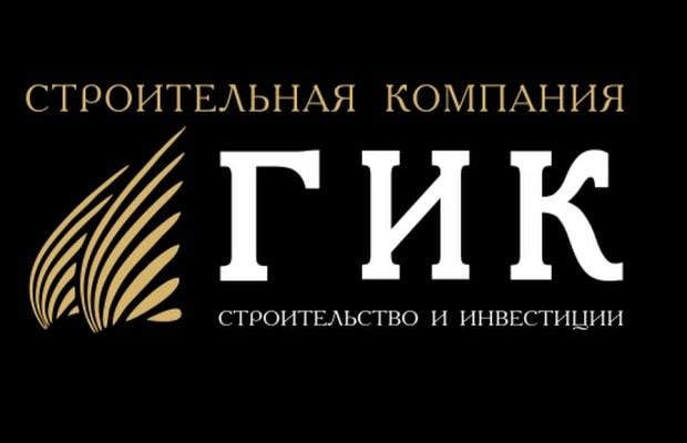 ЖК «7 Вершин» | Краснодар — официальный сайт партнера застройщика ГИК